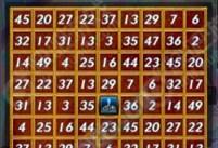 DNF2月23日数字解密答案是多少?