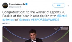 Bwipo获年度最佳新人奖 父亲推特祝福