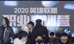 2020英雄联盟职业青训营选手精彩操作混剪