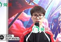 兔玩专访·Meiko:明凯能看出来我们一些没有做好的点