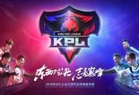 王者荣耀2018KPL春季赛被承包 触手直播签下QGhappy等三支强队
