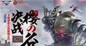 QQ会员逆战樱之谷活动 免费领取永久武器樱之刃