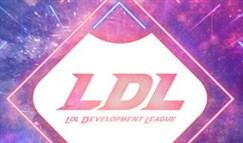 赛程确定!2020LDL公开训练赛4月4日开赛