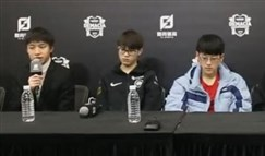德杯EDG群访 明凯:能赢是队员们的功劳