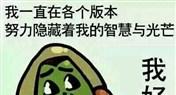 """环境大改""""父爱如山"""" 女王终于能得偿所愿"""