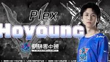 LNG战队公告:中单选手Plex更名Hoyoung
