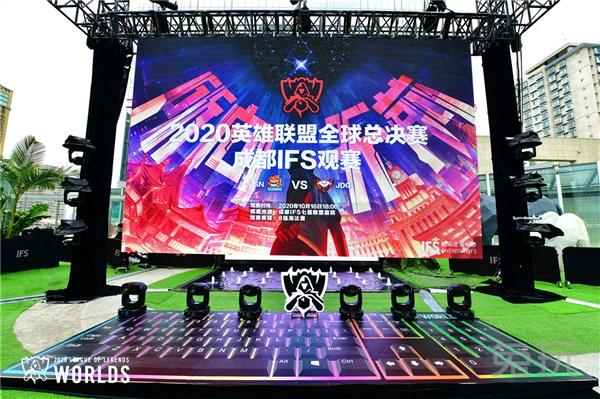 《【煜星平台手机版登陆】全球总决赛燃动成都IFS,和国宝一起看S10!》