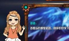 LOL神探苍:国服最强凤凰教你一墙定生死