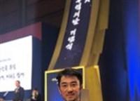 """PUBG开发商获韩国""""6亿美元出口奖""""!"""