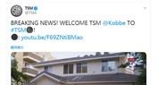 TSM战队官宣:原SPY ADC选手Kobbe加入