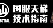 <font color='#FF0000'>小鱼鱼大仙人战队天梯指南 冠军的试炼预测</font>
