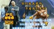 <font color='#0000FF'>如果炉石传说由腾讯运营 炉石叨比叨第三期</font>