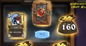 啦啦啦解说炉石传说:12胜还是猎人有效率