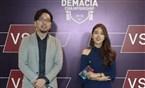 2018德玛西亚杯西安站抽签分组视频公布