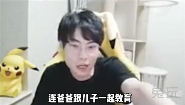 """《【煜星娱乐手机版登录】KPL反向预言第一人?斗鱼Gemini""""毒奶""""功力深度盘点》"""