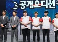 韩国电竞凭练习生系统成就传奇 引网友热议
