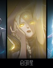 DNF同人美图欣赏 当游戏里的神器变成人形