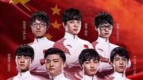 庆亚运会LOL项目中国队夺冠 福利活动将启