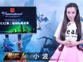 暴走吧队友Ti5视频特辑:四保一战术全分析