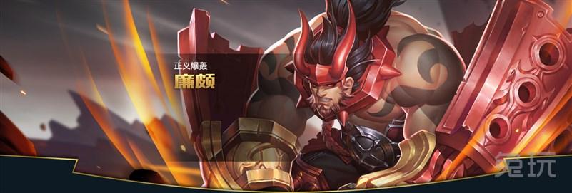 王者荣耀男性英雄壁纸合集 男角色壁纸下载(16)