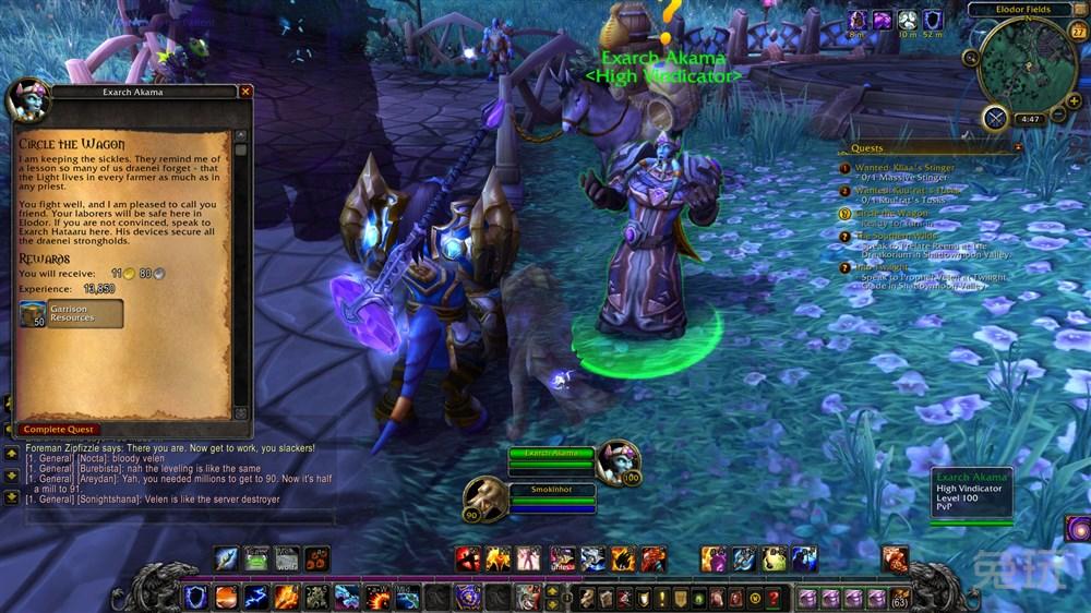 阿卡玛从物资中找到两把镰刀(农具),并且双持作战!