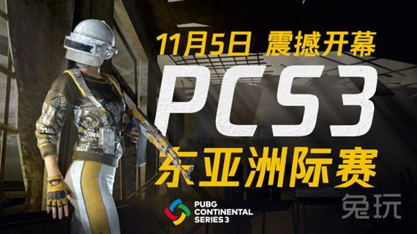 《【煜星娱乐官网登录】PCL秋季赛圆满落幕 4AM再添一冠创造奇迹》