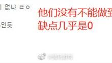 韩网评价TES战胜SN:JKlove他一直被低估呢