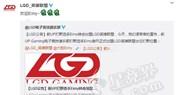 """""""鸡腿晚报12.09""""知名成人网站YouPorn进军LOL"""