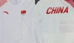 选手荣誉的象征 亚运中国代表队队服曝光!