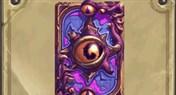 炉石新版本送3卡包 上古之神的低语卡包曝光