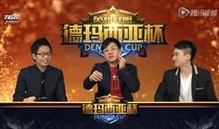2014德玛西亚杯32强Acfun vs 汉宫第1场回顾