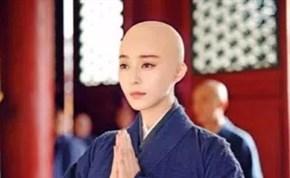 【中文ASMR】俏尼姑破戒福利尼姑想嫁人第一集