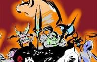 印象派公会壁纸—兽兽团~为了部落!