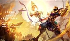 纱布德解说:赢在线上第十八期 LOL沙漠皇帝