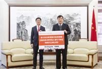 又一海外企业伸援手 CF开发商Smilegate捐赠1000万抗击疫情