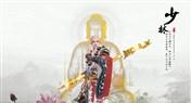 剑网3高清动漫水印系列 豪情大放送