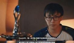 LCS宣传片:选手放狠话 Bang压轴出镜