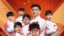 2018亚运会英雄联盟中国团队夺金之路回顾