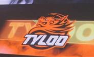 TyLoo十一周年纪录片
