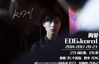 EDG官方宣布:Koro1离队 加入RNG担任上单