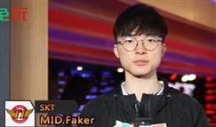 全明星赛Faker专访:希望大家喜欢我的牛头