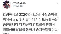Ray发推:为新赛季准备将停止使用社交媒体