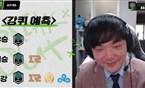 韩网发布LCK对MSI的预测 所有人都认为DK能夺冠