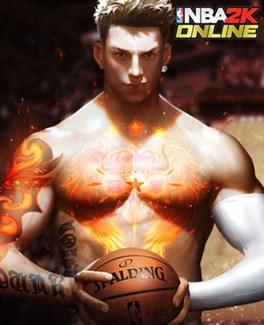 NBA2K Online