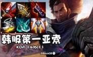 大神怎么玩:第一亚索 1-5开局快乐风男