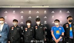SN赛后群访 Huanfeng:满分10分给我打7分