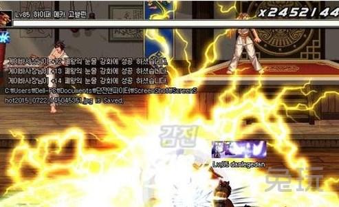 魔道爆炎加热炉_DNF魔道改版后红炎套和谐及其他技能情况_兔玩DNF专区