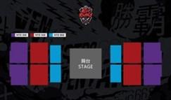 亚洲洲际赛售票开启 最高票价180元人民币