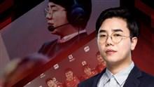 劲爆消息!EDG签下红米教练 金贡、宁回归