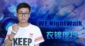 衣锦夜行卡组推荐 xixo导演德与象牙死鱼骑